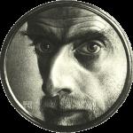 Автопортрет. Морис Корнелис Эшер (Maurits Cornelis Escher)
