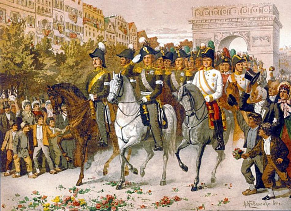 Русские войска вошли в Париж!