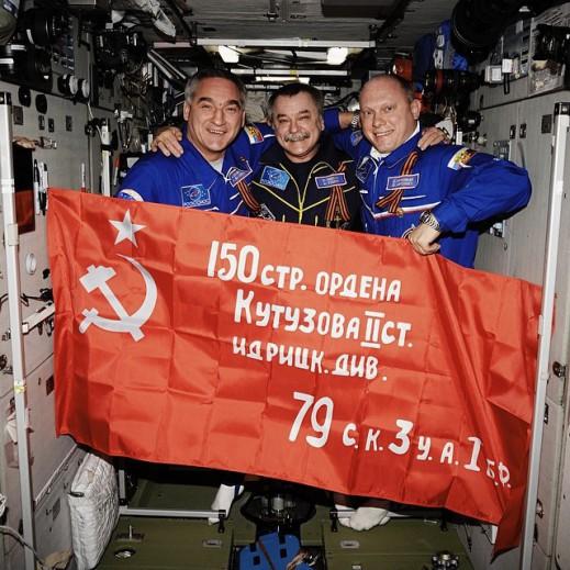 День Победы! Космос с нами!