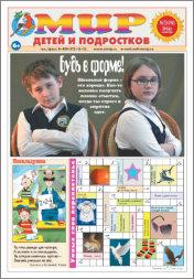 ФОТО-НОМЕР 23
